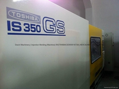 Toshiba IS350GS Used Injection Molding Machine