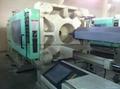 三菱550噸550MGIII二手注塑機 3