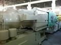 三菱550噸550MGIII二手注塑機 5