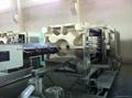 三菱550噸550MGIII二手注塑機 6
