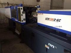 Korea 130t used Injection Molding Machine