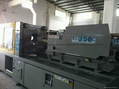 韓國350噸LGH350N二手注塑機