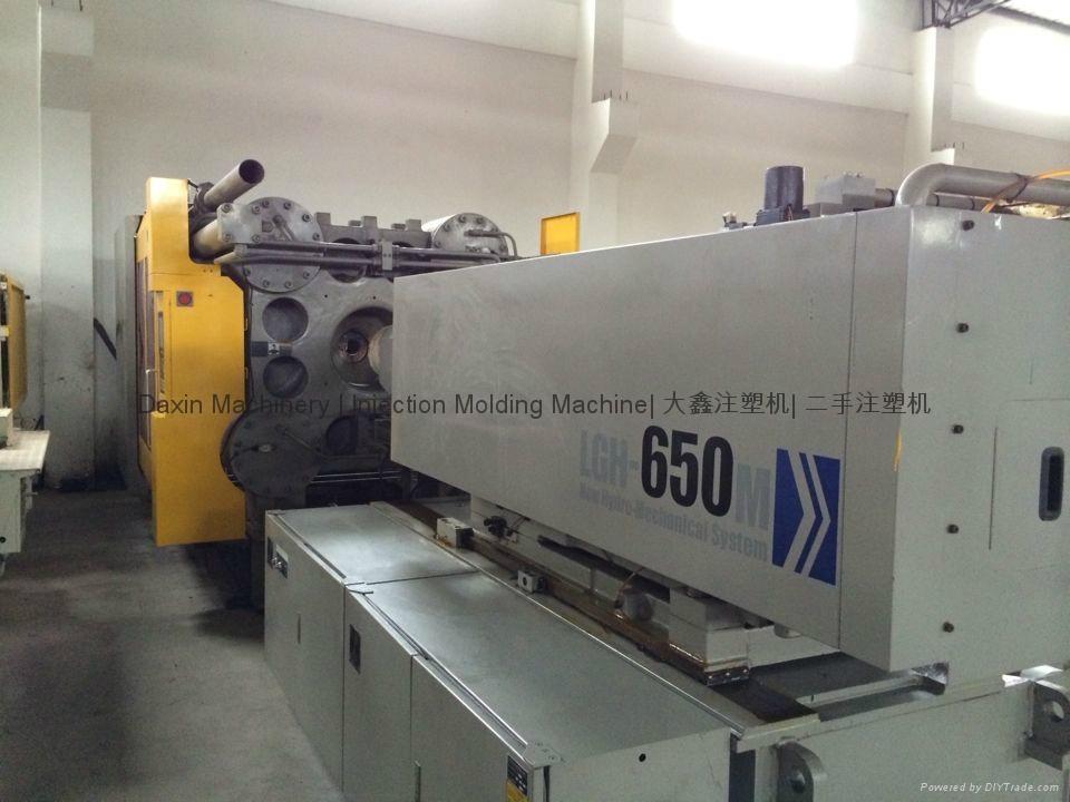 韓國LGH650M二手注塑機