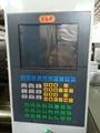 臺灣全立發CLF-600二手注塑機 6