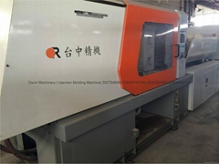 Victor 250t used Injection Molding Machine