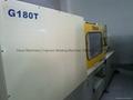 臺灣鴻泰G180T二手注塑機 1