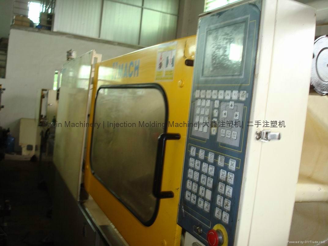 臺灣鴻泰G180T二手注塑機 3
