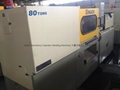 HungTai 80t Used Injection Molding Machine