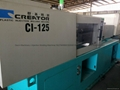 Creator 125t Used Injection Molding Machine