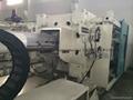 日本新瀉650噸全電動二手注塑機