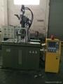臺灣今機45噸(雙滑板)二手注塑機 2