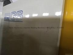 Toshiba 280t Used Plastic Injection Molding Machine