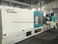 日本新瀉450噸全電動二手注塑機
