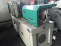 Chen Hsong Super Master 50t used Injection Molding Machine