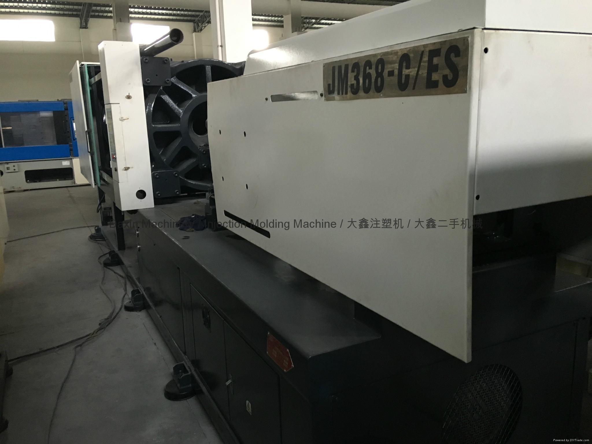 震雄JM368-C/ES二手注塑機
