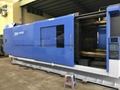 JSW1600t (J1600EIII) used Injection Molding Machine