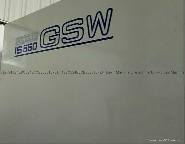 Toshiba IS550GSw (wide platen) used injection molding machine