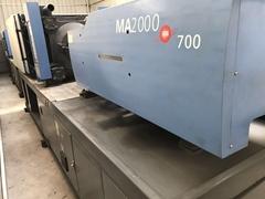 海天200噸(伺服)二手注塑機