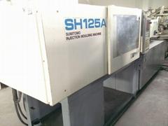 日本住友SH125A二手注塑機