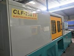CLF-250TY全立發高精密二手注塑機