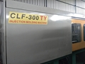 CLF-300TY (high precision) used Injection Molding Machine