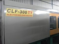 CLF-300TY全立發高精密二手注塑機