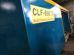 全立發650噸CLF-650TX二手注塑機