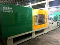 臺灣震雄450噸SM450TS