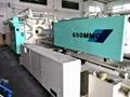 三菱650吨650MMG二手注塑机