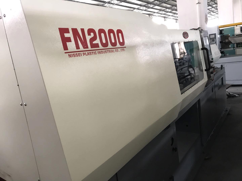 日精FN2000 (120吨) 二手注塑机