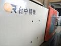 臺中精機100噸VS-100二手注塑機