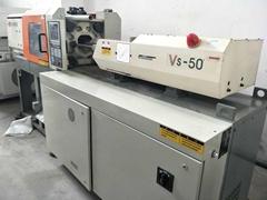 台中精机50吨VS-50二手注塑机