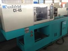 Creator  45t CI-45 Used Injection Molding Machine