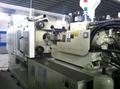 百塑200噸(加大模板)二手雙色注塑機 6
