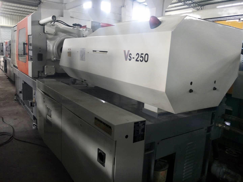 臺中精機250噸VS-250二手注塑機 1