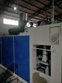 75mm Two Color  blow molding machine (view line)