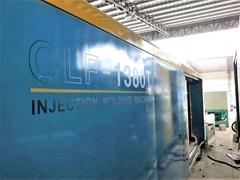 臺灣全立發CLF-1380 二手注塑機