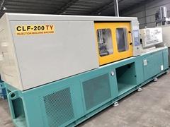 全立發200噸(高精密 CLF-200TY) 二手注塑機