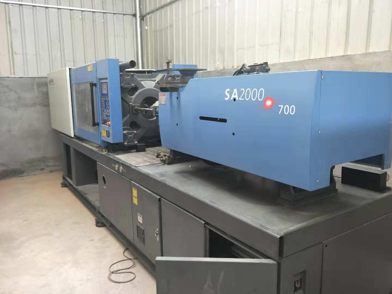 海天200噸SA200二手注塑機 1