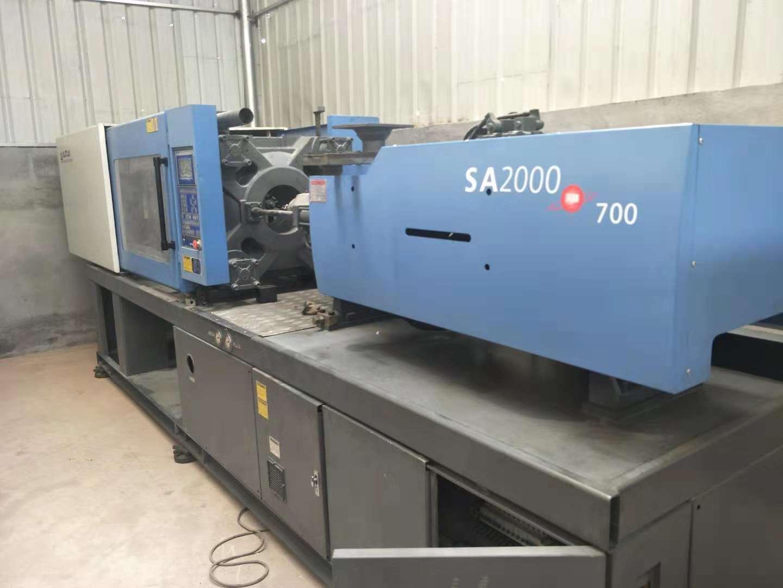 海天200噸SA200二手注塑機 7