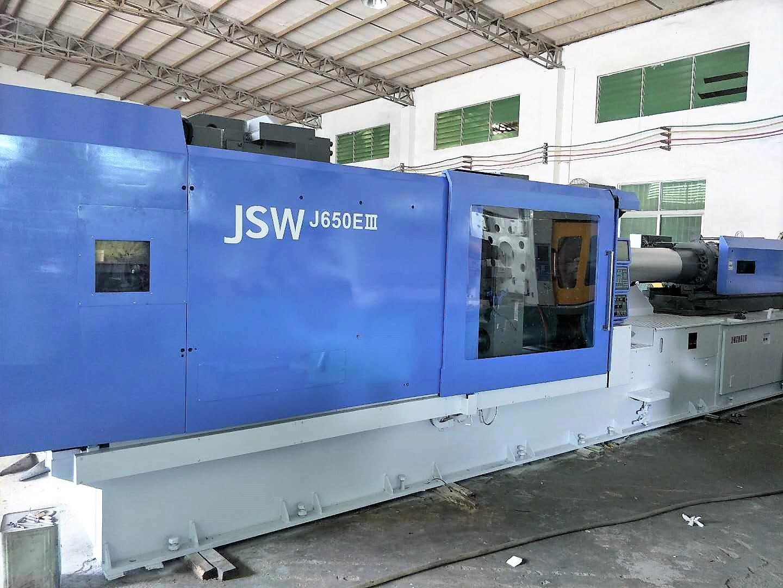 日钢650吨JSWJ650EIII二手注塑机