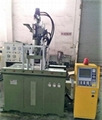 Kinki 45t used Vertical Injection Molding Machine (double sliding table)