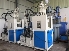 Enaiviv 100t used Vertical Injection Molding Machine