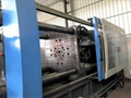 Haitian 650t (servo) used Injection Molding Machine