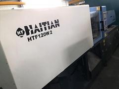 海天120噸HTF120W2二手注塑機
