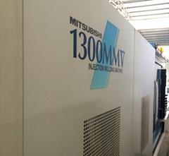 三菱1300噸二手注塑機