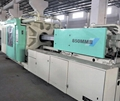 Mitsubishi 850t (850MMIII) used Injection Molding Machine