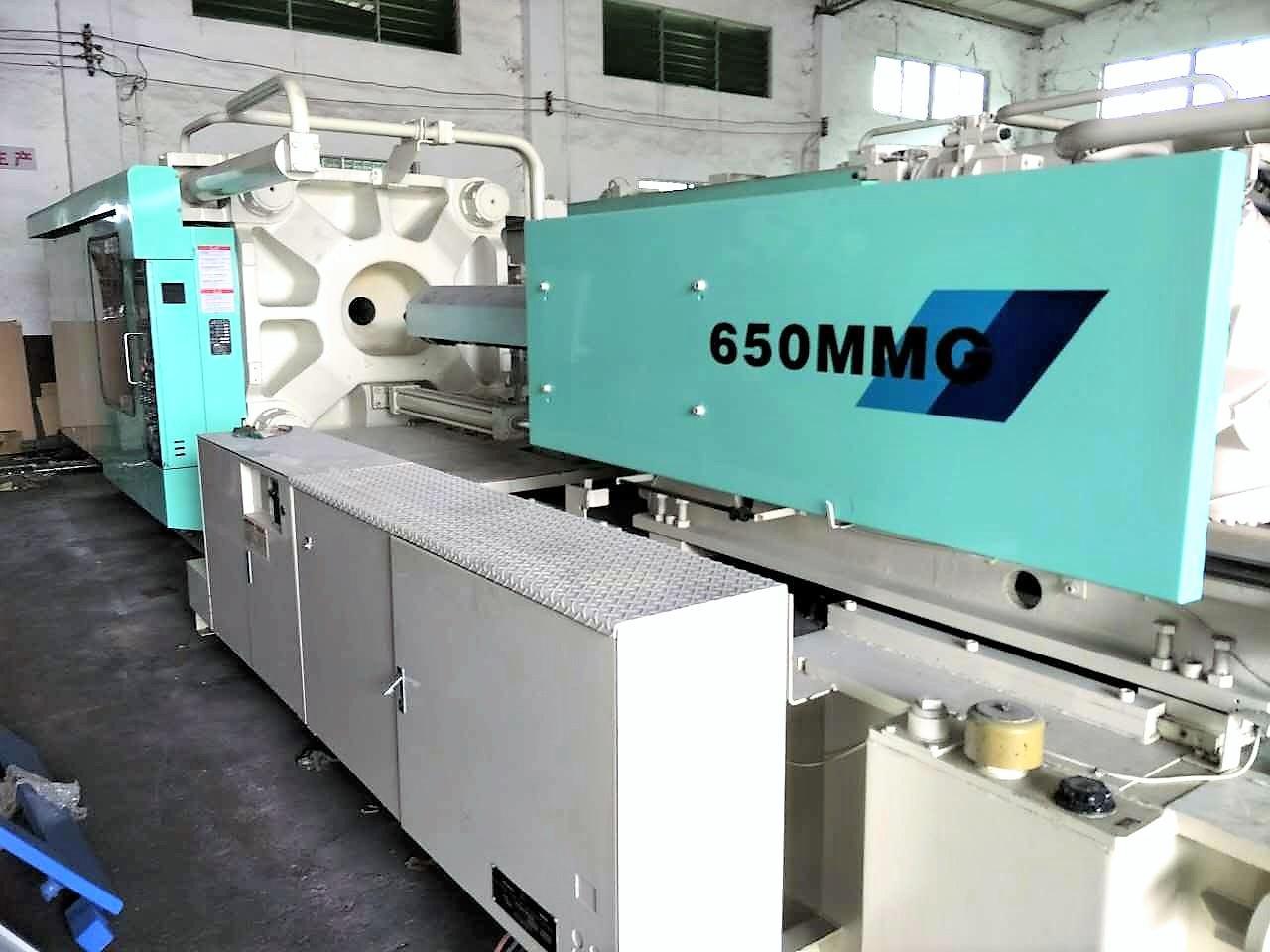 三菱650噸650MMG二手注塑機 1