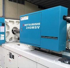 Mitsubishi 240t (240MSV) used Injection Molding Machine