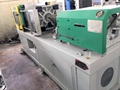 Chen Hsong Supermaster 90t (SM90) used Injection Molding Machine